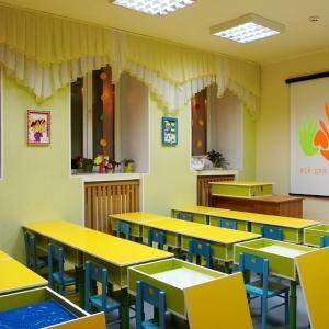 Томск, Детский сад №61